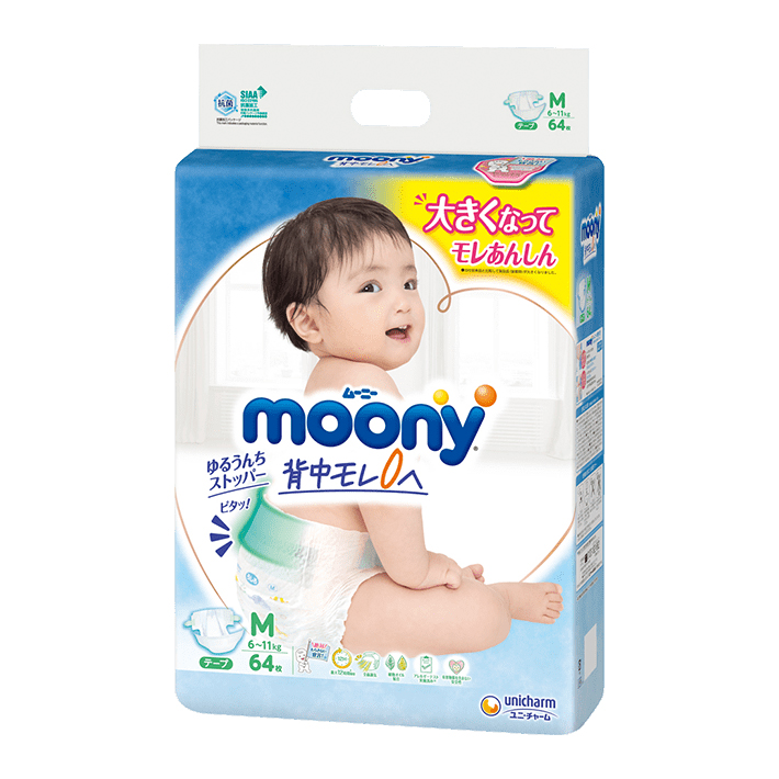 moony (Tape type) M size