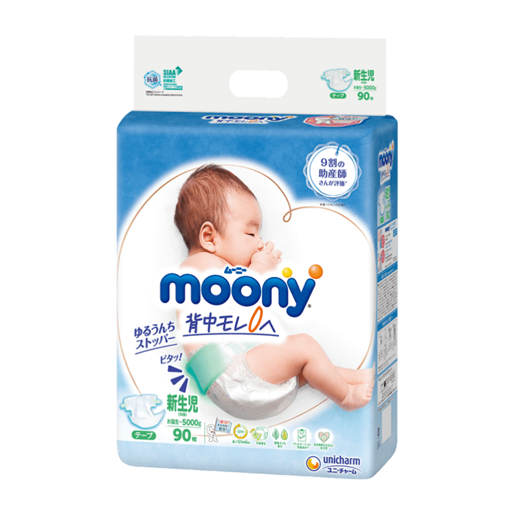moony (Tape type) Newborn (Birth to 5000g)