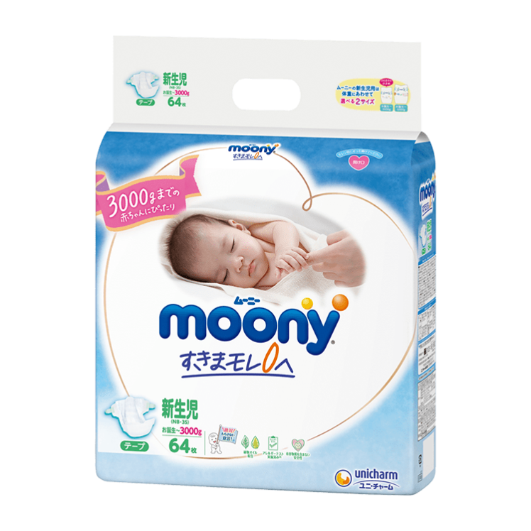 moony (Tape type) Newborn (Birth to 3000g)