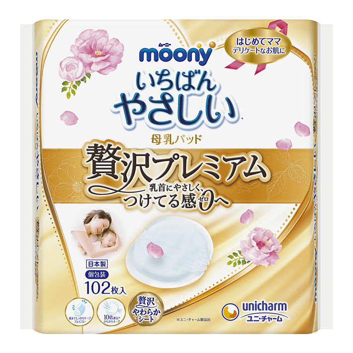 moony Luxurious Premium Nursing Pads
