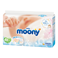 NICU Moony 4S for Low Birth Weight Babies (Very low birth weight)