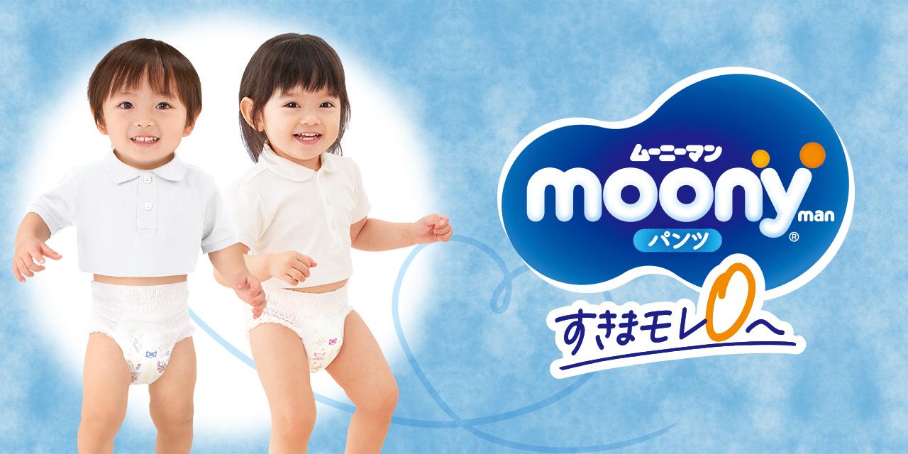 c10e7c51ed653 moonyman (Pants type) XL size-Moony Unicharm