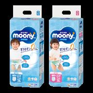 moonyman (Pants type) XL size