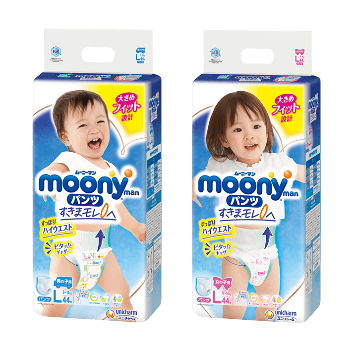 moonyman (Pants type)  L size