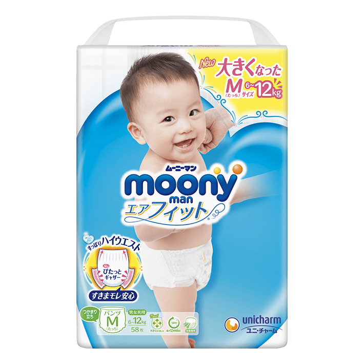 moonyman (Pants type) M size