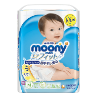 moonyman (Pants type) M Sitting and prone walking
