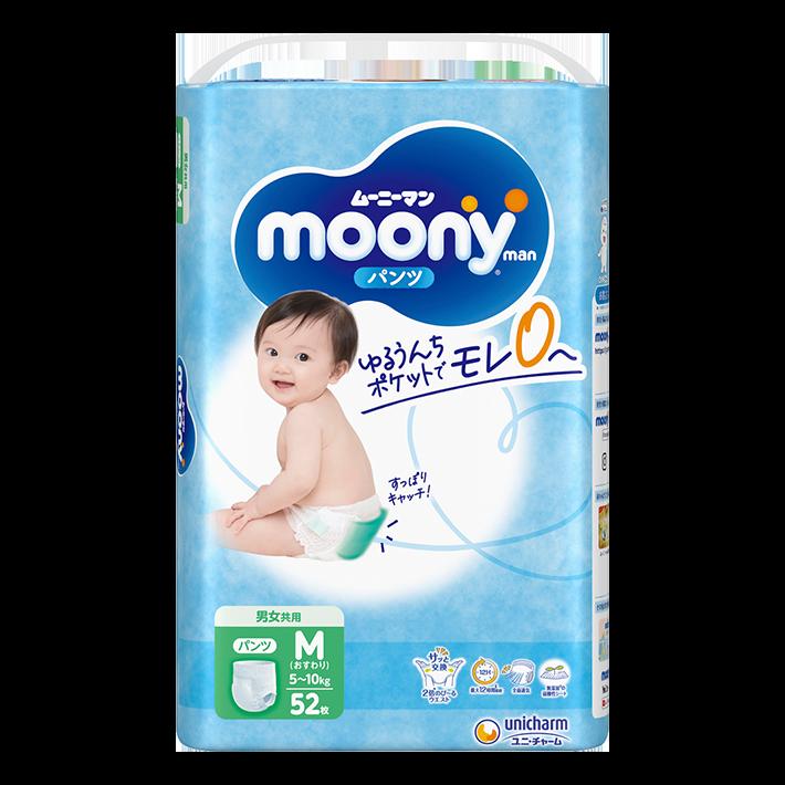 0e4f8e70cdb6b moonyman (Pants type) M size Crawling Baby-Moony Unicharm
