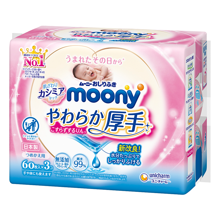 moony Baby Wipes soft thick