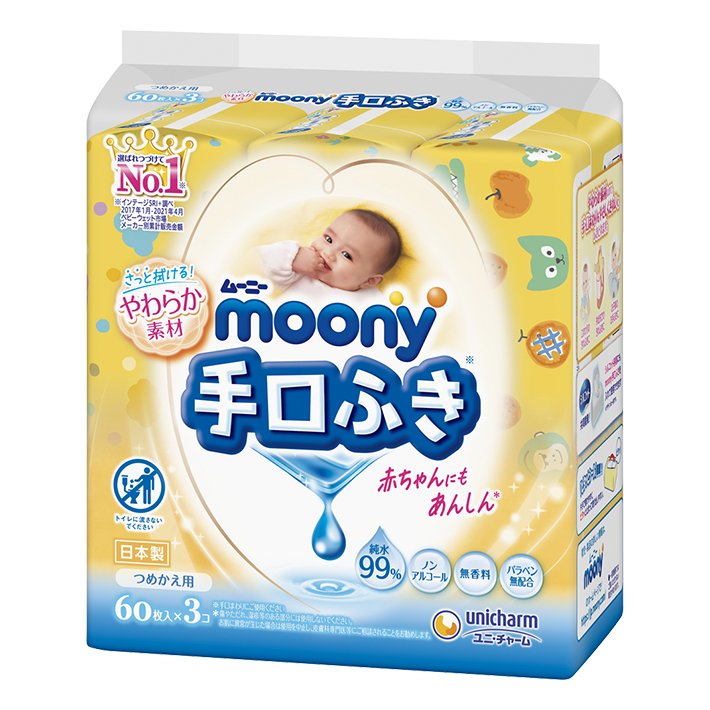 moony Wipes for Hands and Mouth Area (refill)60 sheets ×3