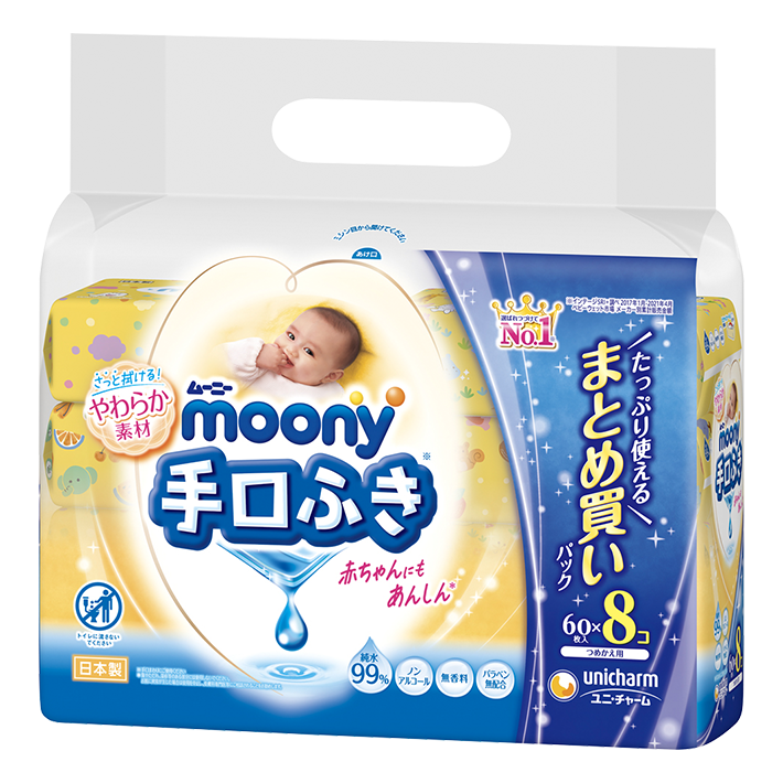 moony Wipes for Hands and Mouth Area (refill)60 sheets ×8