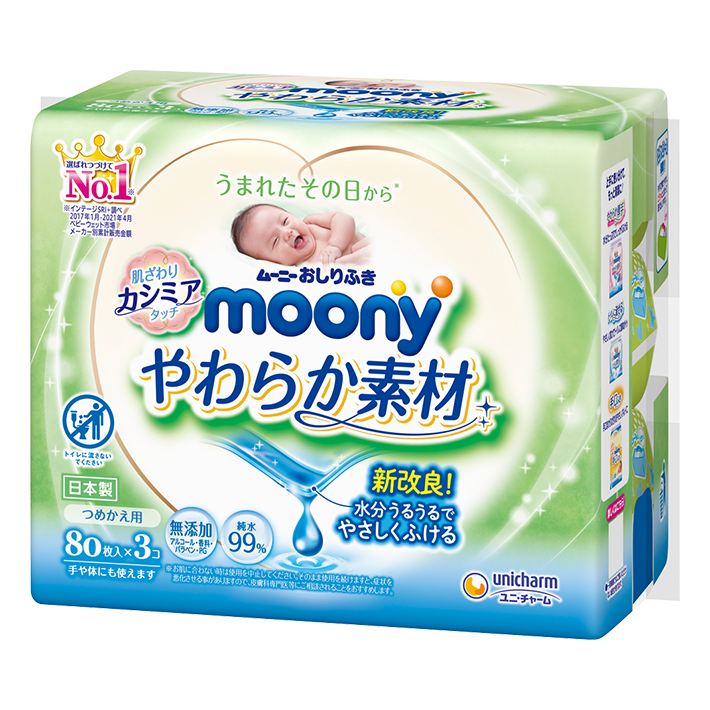 moony Baby Wipes soft materials wipes
