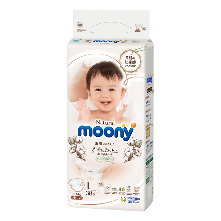 Natural moony (Tape type) L size