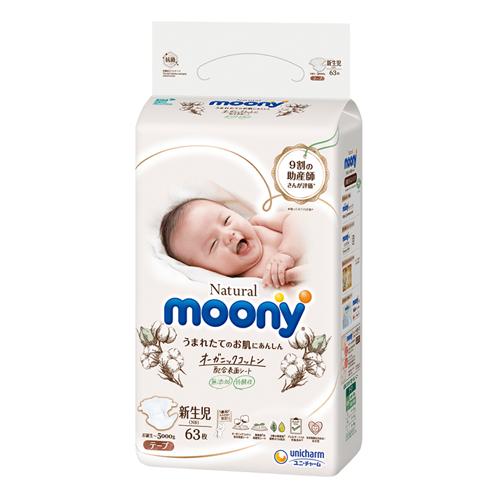 Natural moony (Tape type) Newborn (Birth to 5000g)