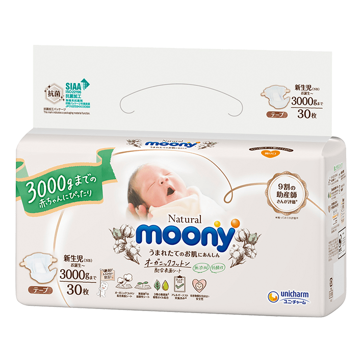 Natural moony (Tape type) Newborn (Birth to 3000g)